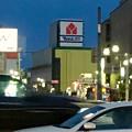 写真: ヤマダ電機テックランド春日井店:建物の建て替え工事が進行中 - 1