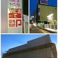 写真: ヤマダ電機テックランド春日井店:建物の建て替え工事が進行中 - 5(仮店舗で営業再開の案内)