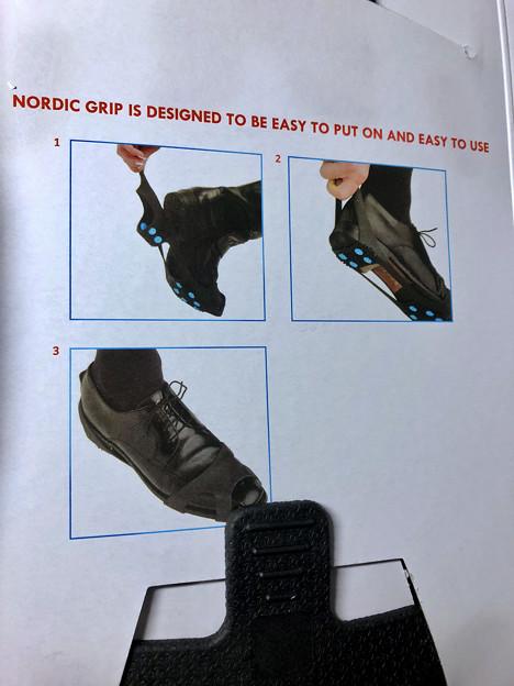 着脱できる滑り止めグリップ「NORDIC GRIP(ノルディックグリップ)」 - 4