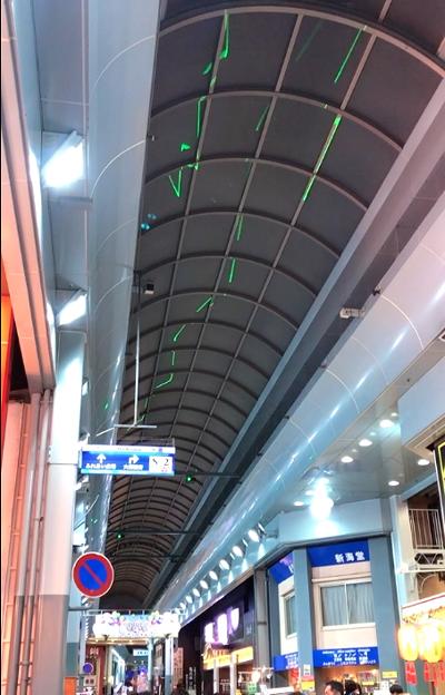 大須商店街のアーケードにレーザー光線?! - 4