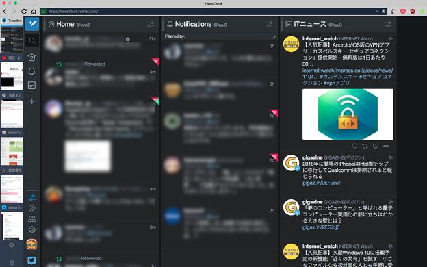 「Better TweetDeck」拡張で以前と同じようなダークテーマに戻せたTweetDeck