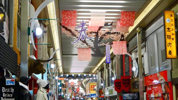 大須商店街:もう春の装飾 - 2