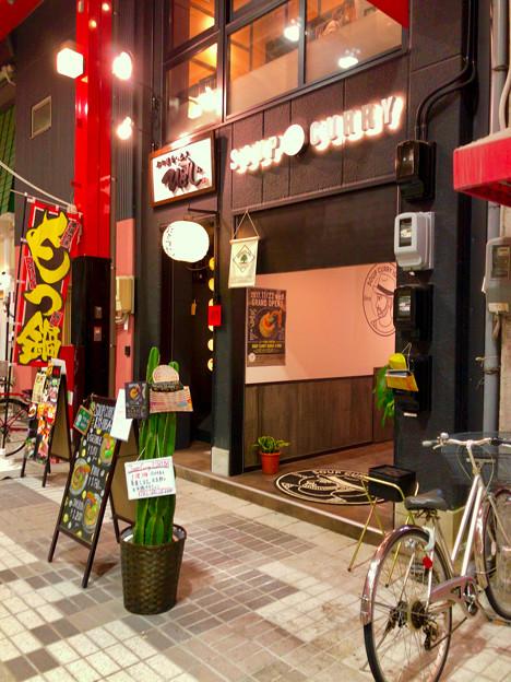 大須商店街にスープカレーの専門店!? - 2