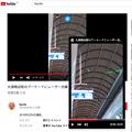 写真: Opera 51:縦長動画は縦長のままビデオポップアウト
