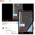 Photos: Opera 51:縦長動画は縦長のままビデオポップアウト