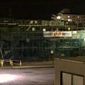 写真: 解体進む桃花台線の桃花台中央公園南側高架撤去工事(2018年2月8日) - 3