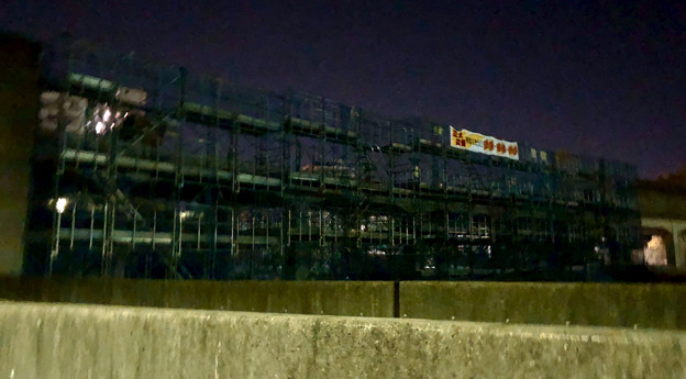 写真: 解体進む桃花台線の桃花台中央公園南側高架撤去工事(2018年2月8日) - 4