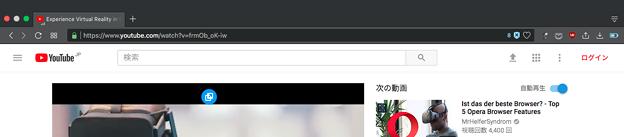 写真: Opera 51:フルスクリーンからデスクトップへ移動し戻ると、画面上部にバー!? - 3