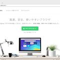 写真: Opera 51:フルスクリーンからデスクトップへ移動し戻ると、画面上部にバー!? - 1