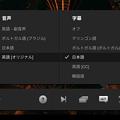 Netflix:『スタートレック ディスカバリー』の字幕にクリンゴン語!? - 1
