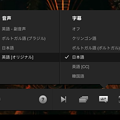 写真: Netflix:『スタートレック ディスカバリー』の字幕にクリンゴン語!? - 1
