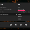 Netflix:『スタートレック ディスカバリー』の字幕にクリンゴン語!? - 2