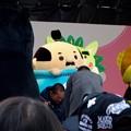 写真: 久屋大通公園:ほっと九州フェア 2018 No - 6(壺に入ったゆるキャラ?)