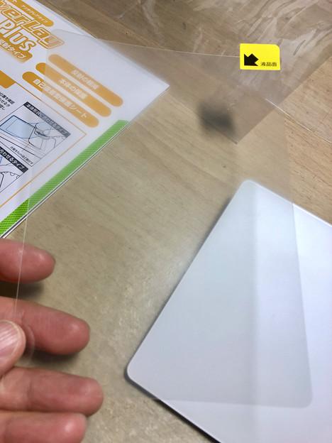 Magic Trackpad 2用保護フィルム「Apple Magic Trackpad 2 OverLay Protector 」 - 5