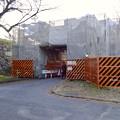 写真: 改修工事中だった名古屋城 二之丸大手二之門 - 1