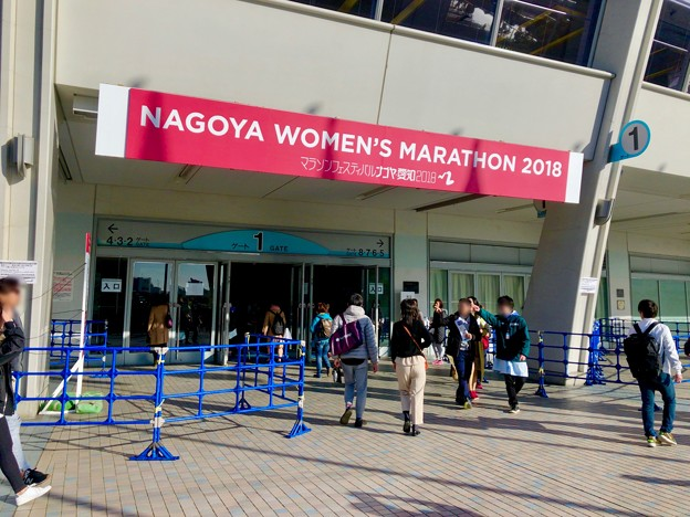マラソン EXPO 2018 No - 7:会場入り口