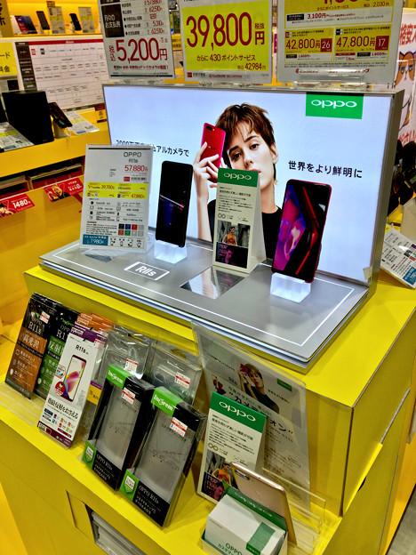 中国メーカー「Oppo」のAndroidスマホ「R11s」 - 1