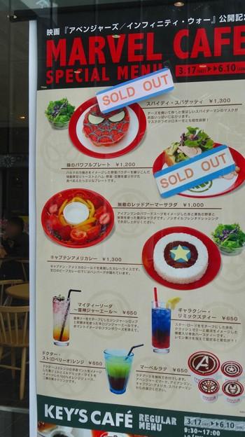名古屋市科学館「マーベル展」 - 6:期間限定「マーベルカフェ」の特別メニュー