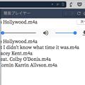 写真: Vivaldi WEBパネル:HTML5のメディアプレヤーを表示! - 3(スキップメニュー等)