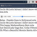 Vivaldi WEBパネル:HTML5のメディアプレヤーを表示! - 4(音楽ファイルを再生)