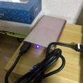 写真: ソニーのポータブルHDD「HD-EG5」No - 10:接続中は青く点灯