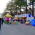たくさんの人で賑わってた、桜咲く鶴舞公園(2018年3月24日) - 29