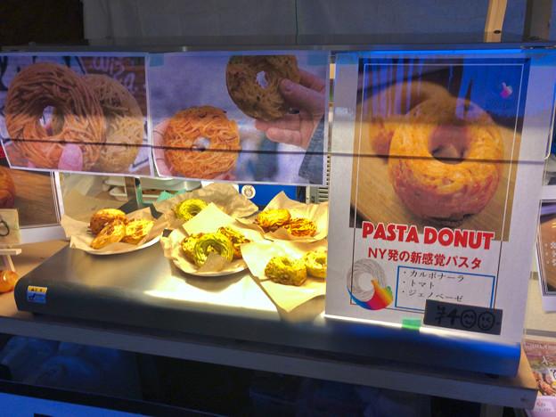 円頓寺商店街「クラブ円頓寺」で売ってたパスタドーナツ - 1