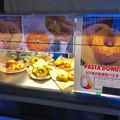 写真: 円頓寺商店街「クラブ円頓寺」で売ってたパスタドーナツ - 1