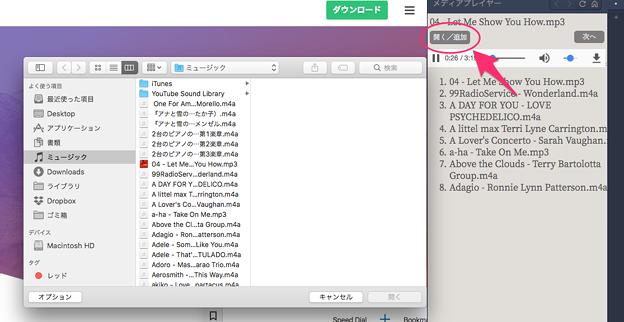 写真: Vivaldi WEBパネルにHTML5メディアプレヤー:ファイルを開く事が可能に - 4