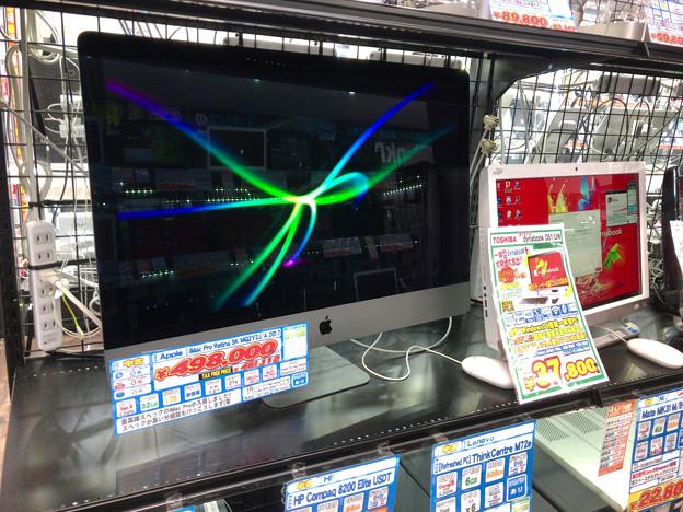 もう中古で売っていた「iMac Pro」 - 1