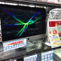 写真: もう中古で売っていた「iMac Pro」 - 1