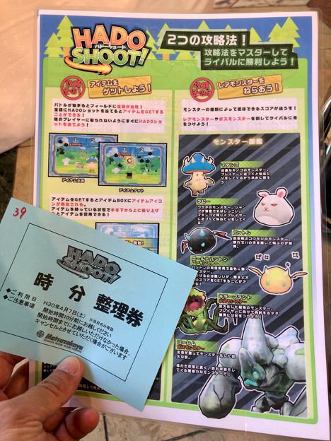 松坂屋名古屋店1階で行われていたARゲーム「HADO SHOOT(ハドーシュート)」の無料体験会 - 3:説明書と整理券