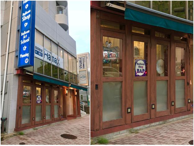 覚王山にあったバルーンアート教室兼お店「BAP」 - 3