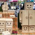 覚王山春祭 2018 No - 15:可愛らしいロボット風の小型タンスと収納ボックス