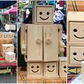 覚王山春祭 2018 No - 16:可愛らしいロボット風の小型タンスと収納ボックス