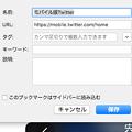 写真: Firefox 59:ブックマークをパネル風に表示可能! - 2(サイドバーに読み込む)