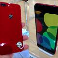 Photos: iPhone 8 Plus REDモデル - 1