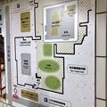 写真: 名古屋市営地下鉄「市役所」駅 - 3:出口階段の名古屋城案内にも「金シャチ横丁」追加