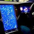 写真: 名古屋駅コンコースで展示されてたTesla「Model S」 - 6:車内の巨大ディスプレイ