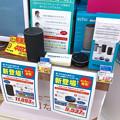 写真: Amazonのスマートスピーカー「Echo」と「Echo Dot」