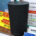 写真: Amazon Echo No - 1