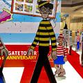 ゲートタワーオープン1周年記念で行われた「ウォーリーをさがせ」関連企画 - 9