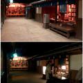 名古屋城(2018年4月)No - 23:江戸時代頃の城下町を再現(?)したスペース(昼間と夜)