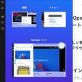 写真: Opera 52:新しく搭載された「Opera Touch」連携機能「Flow」- 5