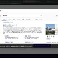 Photos: Opera 52:新しく搭載された「インスタント検索」機能 - 8