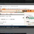 写真: Opera 52:新しく搭載された「インスタント検索」機能 - 13(Weblio)