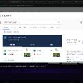 Photos: Opera 52:インスタント検索でサッカーの試合結果を表示