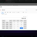 写真: Opera 52:インスタント検索で計算結果を表示