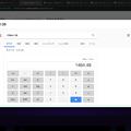 Photos: Opera 52:インスタント検索で計算結果を表示