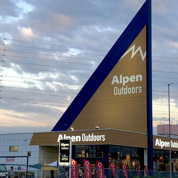 写真: オープンしたばかりの「アルペンアウトドアーズ 春日井店」 - 20